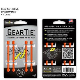 【アウトレット】【メール便可】 GEAR TIE GT3-4PK-31 オレンジ 3インチ 7.6cm 4本 ギアタイ カラフルな ビニタイ NITE IZE