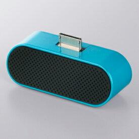 【アウトレット】バッファロー Walkman WM-PORT 用 コンパクト ステレオ スピーカー 青 ブルー BSSP24WBL