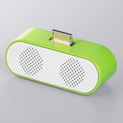 【アウトレット】バッファロー Walkman WM-PORT 用 コンパクト ステレオ スピーカー 緑 グリーン BSSP24WGR