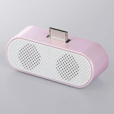 【アウトレット】バッファロー Walkman WM-PORT 用 コンパクト ステレオ スピーカー 桃 ピンク BSSP24WPK