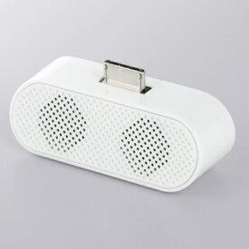 【アウトレット】バッファロー Walkman WM-PORT 用 コンパクト ステレオ スピーカー 白 ホワイト BSSP24WWH