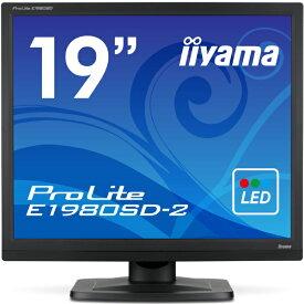 【送料無料】【新品】 iiyama 液晶モニター 19インチ 19型 スクウェア スクエア液晶ディスプレイ ノングレア(非光沢) HDCP対応 省エネモデル マーベルブラック E1980SD-B2