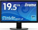 【送料無料】【新品】 iiyama 液晶モニター 19.5インチ ワイド液晶ディスプレイ ノングレア(非光沢) HDCP対応 省エネモデル 19.5型 20インチ 20型 マーベルブラック E2083