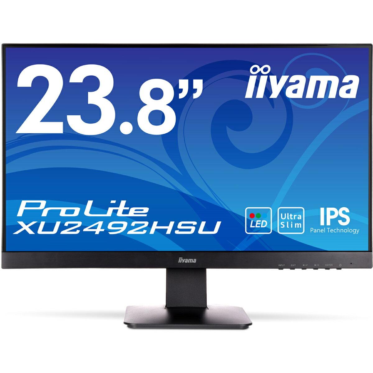 【送料無料】【新品】iiyama 23.8インチ フルHD IPS液晶モニター ノングレア(非光沢) ワイド液晶ディスプレイ 狭ベゼル幅モデル DisplayPort HDMI入力搭載 HDCP対応 USBハブ搭載 23.8型 24インチ 24型 マーベルブラック XU2492HSU-B1 マルチモニターに最適