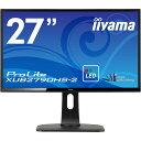 【送料無料】【新品】iiyama 27インチ フルHD AH-IPS液晶モニター ノングレア(非光沢) 130mm昇降/チルト/回転/スイー…