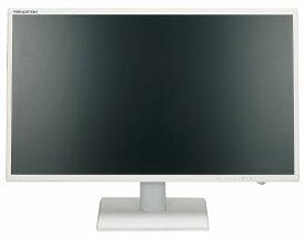 【アウトレット】 プリンストン PTFWLT-22W 22型 22インチ フルHD ワイド液晶モニター 液晶ディスプレイ ノングレア 非光沢 広視野角パネル採用 HDCP対応 DVI HDMI入力 21.5型 21.5インチ ホワイト