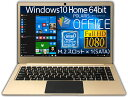 送料無料 新品 ノートパソコン Smartbook 3 本体 Windows10 Home 64bit intel Celeron N3350 CPU 4GBメモリ 14型 14イ…
