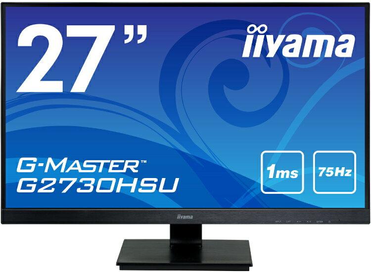 【送料無料】【新品】iiyama 液晶モニター 27インチ フルHD 応答速度1ms対応 ゲーミングワイド液晶ディスプレイ ノングレア(非光沢) AMD FreeSync HDCP対応 HDMI入力搭載 27型 27インチ マーベルブラック G-MASTER G2730HSU-B1