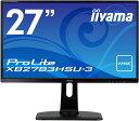 【送料無料】【新品】 iiyama 27インチ フルHD AMVA+液晶モニター ノングレア(非光沢) 130mm昇降/チルト/回転/スイーベル可能スタンドモデル ワイド液晶ディスプレイ HDMI D