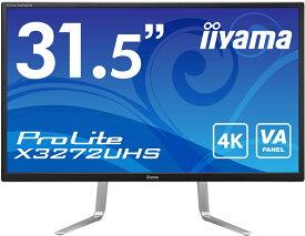 【送料無料】【新品】 iiyama 32インチ 4K2K UltraHD 液晶モニター ノングレア(非光沢) ワイド液晶ディスプレイ DisplayPort入力 x 1 HDMI2.0入力 x 2 搭載 HDCP対応 32型 31.5インチ 31.5型 マーベルブラック X3272UHS-B1