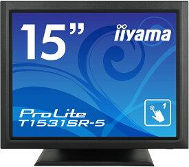 【送料無料】【新品】 iiyama 液晶モニター 15インチ 防塵・防滴 IP54対応 抵抗膜方式タッチパネル 液晶ディスプレイ アンチグレア ワイドレンジスタンドタイプ HDMI DisplayPort 15型 マーベルブラック ProLite T1531SR-B5