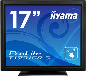 【送料無料】【新品】 iiyama 液晶モニター 17インチ 防塵・防滴 IP54対応 抵抗膜方式タッチパネル 液晶ディスプレイ アンチグレア ワイドレンジスタンドタイプ HDMI DisplayPort 17型 マーベルブラック ProLite T1731SR-B5