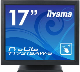 【送料無料】【新品】 iiyama 液晶モニター 17インチ 防塵・防滴 IP54対応 超音波表面弾性波方式タッチパネル 液晶ディスプレイ アンチグレア ワイドレンジスタンドタイプ HDMI DisplayPort 17型 マーベルブラック ProLite T1731SAW-B5