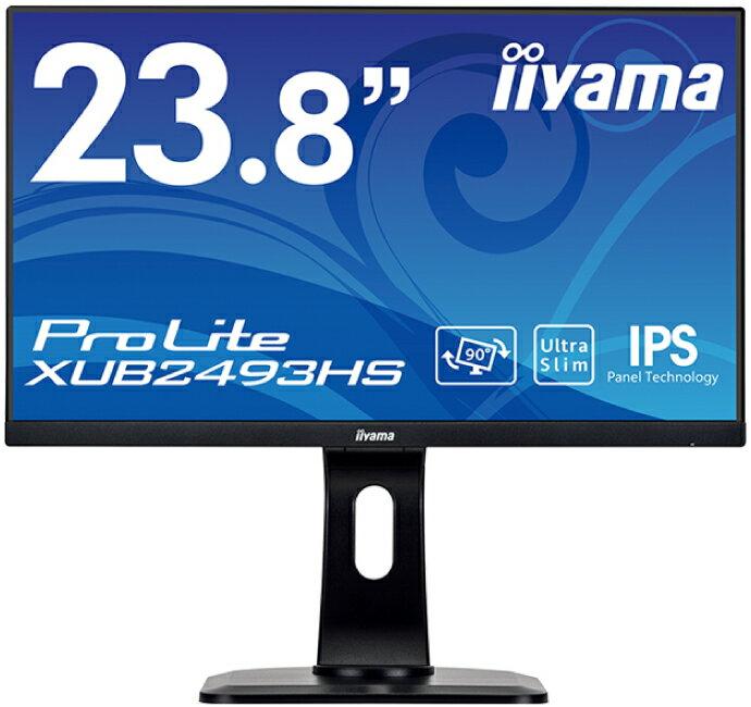 【送料無料】【新品】 iiyama 24インチ フルHD IPS 液晶モニター ノングレア(非光沢) 130mm昇降/チルト/回転/スイーベル可能スタンドモデル ワイド 液晶ディスプレイ DisplayPort HDMI VGA 24インチ 23.8型 23.8インチ マーベルブラック XUB2493HS-B1