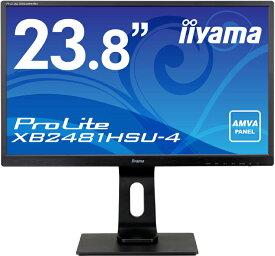 【送料無料】【新品】 iiyama 23.8インチ フルHD AMVAパネル 液晶モニター ノングレア(非光沢) 130mm昇降/チルト/回転/スイーベル可能スタンドモデル ワイド液晶ディスプレイ DisplayPort入力 HDMI入力搭載 HDCP対応 23.8型 24インチ 24型 XB2481HSU-B4