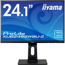 【送料無料】【新品】 iiyama 24インチ WUXGA IPS液晶モニター ワイド液晶ディスプレイ 110mm昇降/チルト/ピボット/スイーベル可能スタンドモデル DisplayPort HDMI