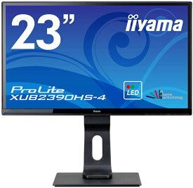 【送料無料】【新品】 iiyama 23インチ フルHD AH-IPS液晶モニター ノングレア(非光沢) 130mm昇降/チルト/回転/スイーベル可能スタンドモデル ワイド液晶ディスプレイ HDMI入力搭載 HDCP対応 23型 マーベルブラック XUB2390HS-B4