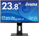【送料無料】【新品】 iiyama 24インチ フルHD IPS液晶モニター ノングレア(非光沢) 130mm昇降/チルト/回転/スイーベル可能スタンドモデル ワイド 液晶ディスプレイ Display