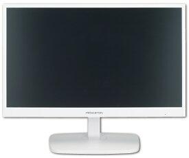 【アウトレット】PTFWDE-22W プリンストン 22型 22インチ フルHD ワイド液晶モニター 液晶ディスプレイ ノングレア 非光沢 広視野角パネル採用 HDCP対応 DVI VGA HDMI入力 21.5型 21.5インチ ホワイト