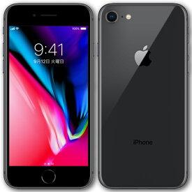 【ジャンク】【送料無料】 iPhone8 本体 64GB スペースグレイ 白ロム Docomo版 Apple アップル A1906 MQ782J/A 箱無し 付属品無し Dランク