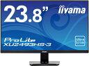 【送料無料】【新品】 iiyama 24インチ フルHD IPS 液晶モニター ワイド 液晶ディスプレイ ノングレア(非光沢) DisplayPort HDMI VGA 24インチ 23.8型 23.