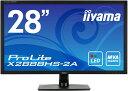 【送料無料】【新品】 iiyama 28インチ フルHD 液晶モニター MVAパネル ワイド 液晶ディスプレイ ノングレア(非光沢) HDMI入力搭載 HDCP対応 28型 マーベルブラック X288