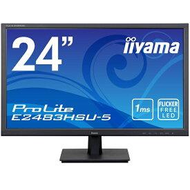 【送料無料】【新品】 iiyama 24インチ フルHD 液晶モニター 高速応答速度1ms ワイド 液晶ディスプレイ ノングレア(非光沢) HDMI DisplayPort D-Sub USB マーベルブラック 24型 E2483HSU-B5