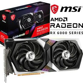 【新品】 MSI Radeon RX 6700 XT GAMING X 12G 12GB GDDR6 AMD Radeon RX 6700XT 搭載 デュアルファンクーラー TWIN FROZR 8 採用 グラフィックカード グラフィックボード グラボ