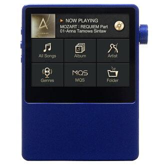 Astell &Kern AK100MKII LTD sapphire blue