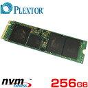 PLEXTOR プレクスター M.2 2280 NVMe SSD M8PeGNシリーズ 256GB PX-256M8PeGN-06 [PCIe Gen3 X 4]