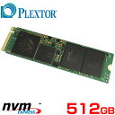 PLEXTOR プレクスター M.2 2280 NVMe SSD M8PeGNシリーズ 512GB PX-512M8PeGN-06 [PCIe Gen3 X 4...