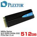 PLEXTOR プレクスター ヒートシンク搭載 SSD M8Seシリーズ 512GB PX-512M8SeG [M.2 2280 NVMe PCIe Gen 3...