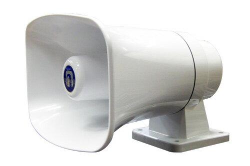 <第四種汽笛(国土交通省型式承認第4472号)> NOBORU(ノボル電機製作所)SG-122