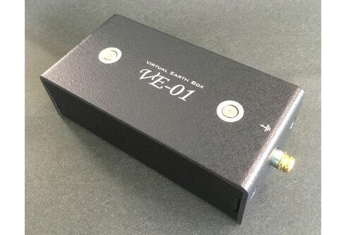 【新製品】光城精工VE-01家庭用、車載用仮想アースBOX Kojo VE-01
