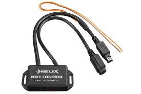 【新製品】HELiX ヘリックスWiFi CONTROL車載用DSP 機器用に開発された WiFi インターフェイス
