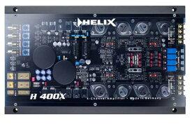 HELiX ヘリックスH400X Precision 70W×4chAMP(色ブラック)車載用4chパワーアンプ