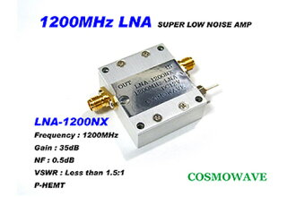 <pre-amp> COSMOWAVE (Cosmo wave) LNA-1200NX (super low noise pre-amp) for the radio