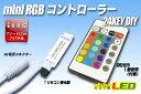 ミニ 24KEY RGBコントローラー