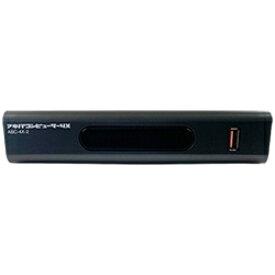 【2021年10月14日入荷】4CH HDMIセレクター搭載 HDMI入力レコーダー アキバコンピューター4X-2 ABC-4X-2 画像安定装置 ダビング 映像 動画 Youtube スペシャル機能 切替機 アキバコ カラバコ 録画機 mp4 TS フルハイビジョン アキバガレージ