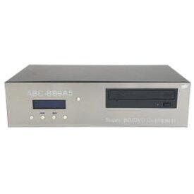 【2021年4月6日入荷 あす楽】ブルーレイ・DVD対応デュプリケーター アルミのテッパン ABC-BB9-R1 ディスク コピー ダビング BD DVD CD 内蔵HDD 簡単 高性能 最高級 スペシャル パソコン不要