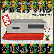 ブルーレイ・DVD対応デュプリケーターアルミのテッパンABC-BB9-H31