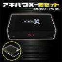 アキバコンピューターX-2 ABC-X33-2 外付け2TBハードディスクセット