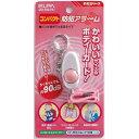 防犯ブザー 小学生 かわいい AKB-100(PK) ピンク 防犯 90db 大音量 女の子 ランドセル 大人 女性 小さい ピン 抜けな…