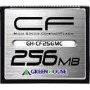 GH-CF256MC Compact Flash 256MB 133倍速