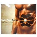 EIGHT PACK TRAINER EP910