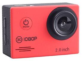 SAC フルHD 1080p 対応アクションカメラ 2インチ液晶 30M防水ケース付き AC200RD(レッド)
