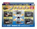 NEWING/ニュー イング ハンドル取付 テーブル ワンタっちゃブル NPT-001