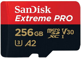 SanDisk SDSQXCZ-256G-GN6MA【ネコポス便配送制限 4点まで】[並行輸入海外パッケージ]