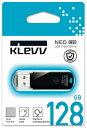 U128GUR2-NB KLEVV USB2.0メモリ128GB ◆ネコポス便配送制限 12枚まで◆
