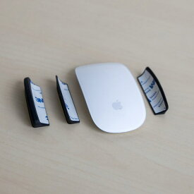 《在庫あり》MagicGrips for Magic Mouse 1&2 [MG-100]